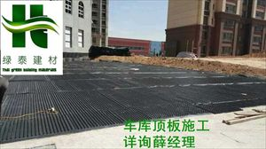 种植车库阻根板绍兴%温州排水板厂家