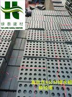 H20车库排水板价格/沧州塑料蓄排水板