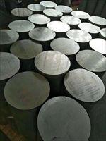 2024T4铝圆棒 大直径铝棒切割零售