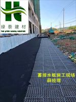 2公分蓄排水板孝感供应。咸宁车库种植排水板