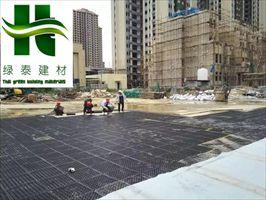 3公分2.5公分阻根板阳泉/淄博车库蓄排水板