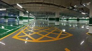 铜仁停车场地坪漆价格 保合环氧地坪漆施工