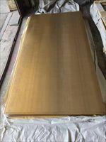 H62光面环保黄铜板 中厚黄铜板可剪板