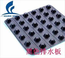 辽宁省车库种植排水板供应商