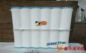 家用过水交换器  水暖专用家用储水式换热器