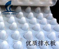 广元优质车库塑料排水板厂家