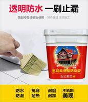 桂林外墙防水涂料施工 保合多功能透明防水胶