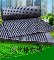 1.5公分绿化排水板价格