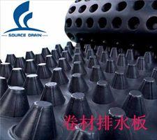 云南屋顶绿化排水板厂家