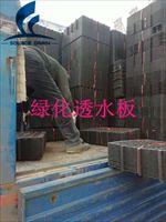 1.0凹凸绿化排水板厂家