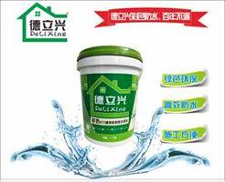 厨卫防水专用德立兴彩色K11通用型防水涂料