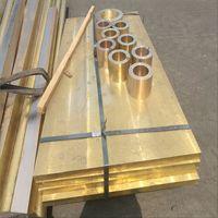 H62光面黄铜板现货 H65半硬黄铜板