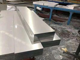 7075T651航空中厚光面铝板 可切割零售