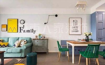 城市人家怡心岛三室的现代简约风格