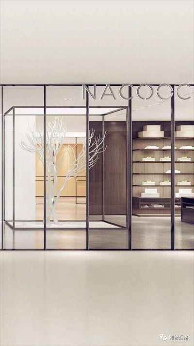 NACOOC私属定制空间设计