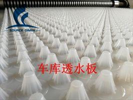 丽江车库塑料凹凸排水板价格