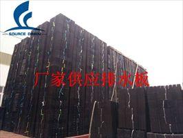 宜春2.5公分赣州车库疏水板