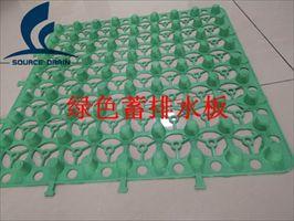 株洲2公分绿化蓄排水板