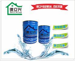 工程专用911油性聚氨酯防水材料批发德立兴厂家
