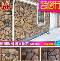 浙江别墅文化石大乱石外墙砖仿古砖室外背景墙