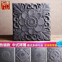 浙江砖雕仿古中式古建浮雕墙面地面装饰青砖花砖