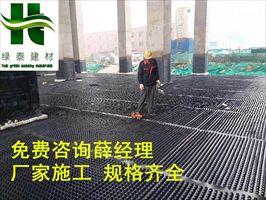 20高排水板日照丨朔州车库透水板-新闻现货