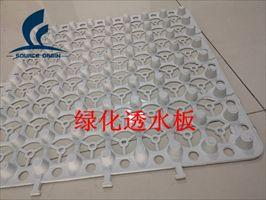 涧西塑料排疏板程源赵经理排水板