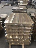 H62国标超宽环保黄铜板 1mx2m