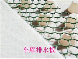 天津楼顶花园绿化疏水板