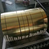 H65Y2黄铜带 电子插件黄铜带现货