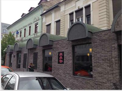 鼎鼎香餐厅