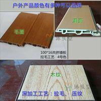 耐候性环保户外木屋专用外墙板 户外地板 方木