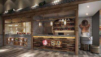 上海新特色餐廳裝修案例 上海餐廳設計裝修