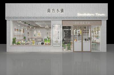2019上海新甜品店装修设计案例