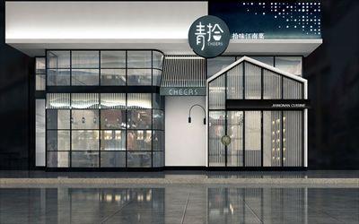 上海最新江南菜餐廳裝修工程 上海餐廳裝修