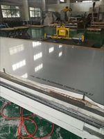 7050中厚美铝铝板 超长超宽铝板