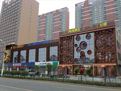 枣阳城市之巅酒店