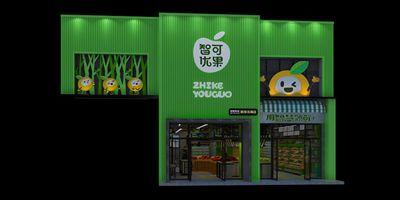 上海最新水果连锁店装修设计案例