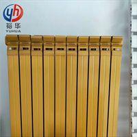 GLF120*60钢铝复合型散热器怎么安装_裕华采暖