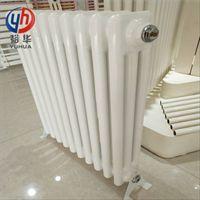 QFGZ306钢制钢三柱暖气片型号参数大全_裕华采暖