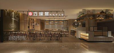 深圳巧碗居现代休闲面馆餐厅设计(布吉店)