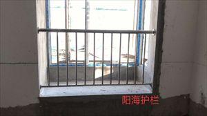 窗户不锈钢防护栏价格-安置房要求也不低[阳海护栏]