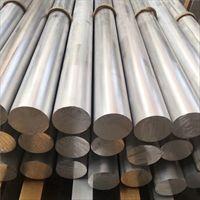 实心挤压大直径铝棒 6061T6国标合金铝棒