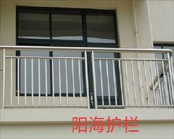 阳台不锈钢防护栏