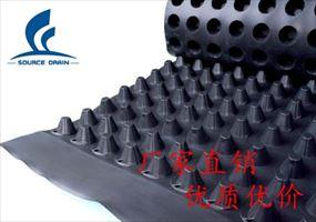 石家庄H20疏水板/泰安程源厂家