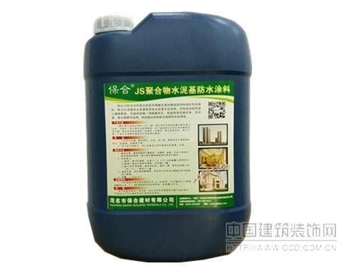 黔南JS防水涂料价格 保合聚合物水泥基防水厂家