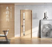 豪迈木门 极简风格新品门XKA-002