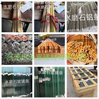 供应地坪工程装饰材料