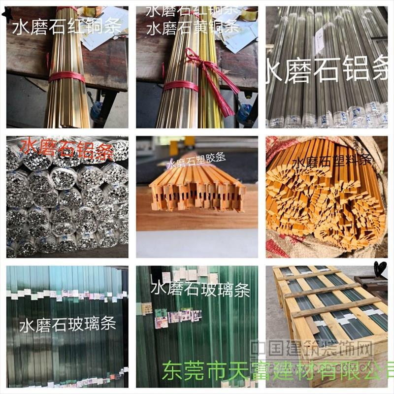 供应建筑材料装饰材料