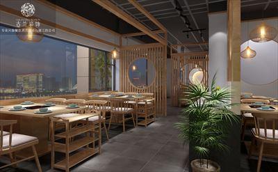 成都火锅店设计-牛宝贝牛肉养生汤锅店